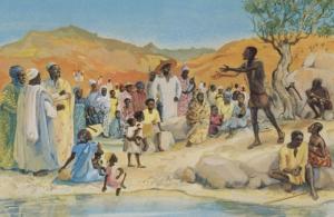 JESUS MAFA. John the Baptist preaching in the desert, from Art in the Christian Tradition, a project of the Vanderbilt Divinity Library, Nashville, TN