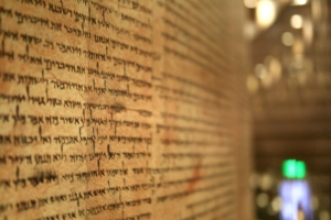Scroll of Isaiah from Qumran