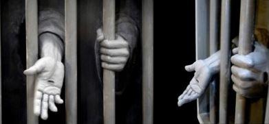 Jesus-the-Prisoner